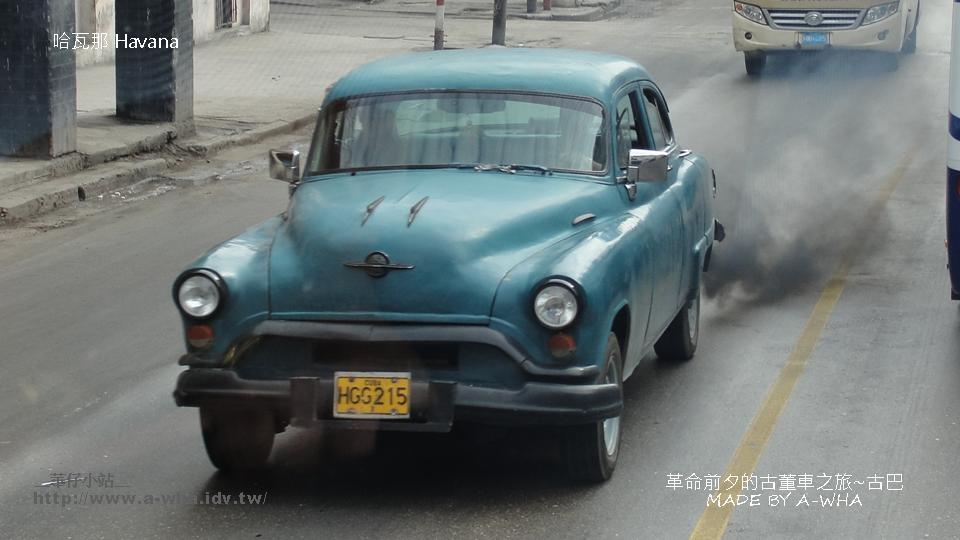 """華仔小站a-wha的古巴旅行相簿 旅行遊記-華仔小站 a-wha的古巴旅行相簿 旅行遊記-""""革命前夕的古董車之旅""""-古巴首都~哈瓦那的古董車"""