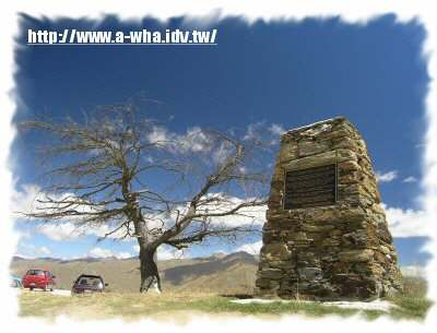 【NewZealand紐西蘭打工度假日記】征服公路最高點~勇闖紐西蘭的