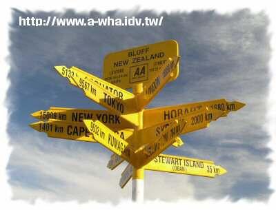 【NewZealand紐西蘭打工度假日記】征服紐西蘭南島最南端~真的到了天涯海角!