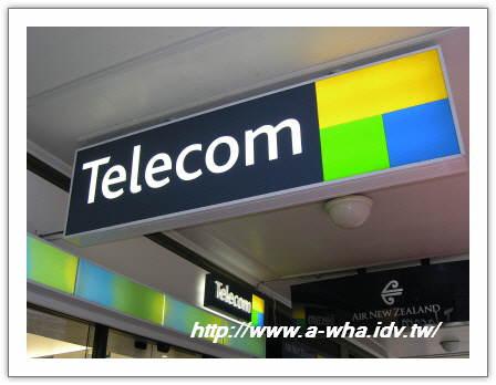 【NewZealand紐西蘭打工度假日記】紐西蘭公共電話介紹~讓你到電話亭變身超人!