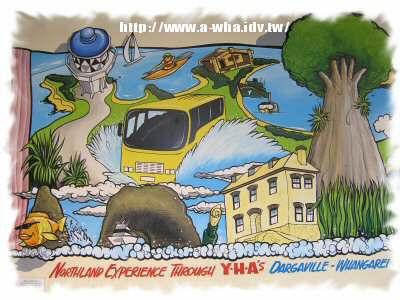 【NewZealand紐西蘭打工度假日記】認識紐西蘭系列~一切從YHA青年旅館塗鴉開始!