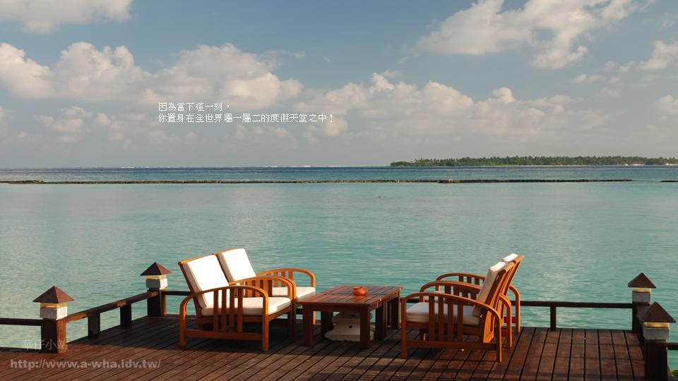"""馬爾地夫-""""印度洋上最美的花環""""旅行FLASH相簿"""