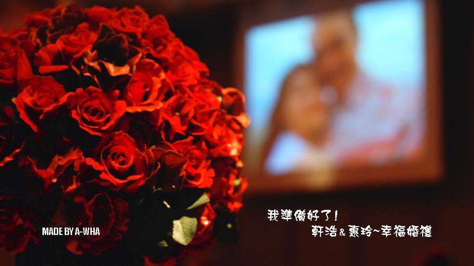 """軒浩&惠玲 """"我準備好了""""婚禮紀錄"""