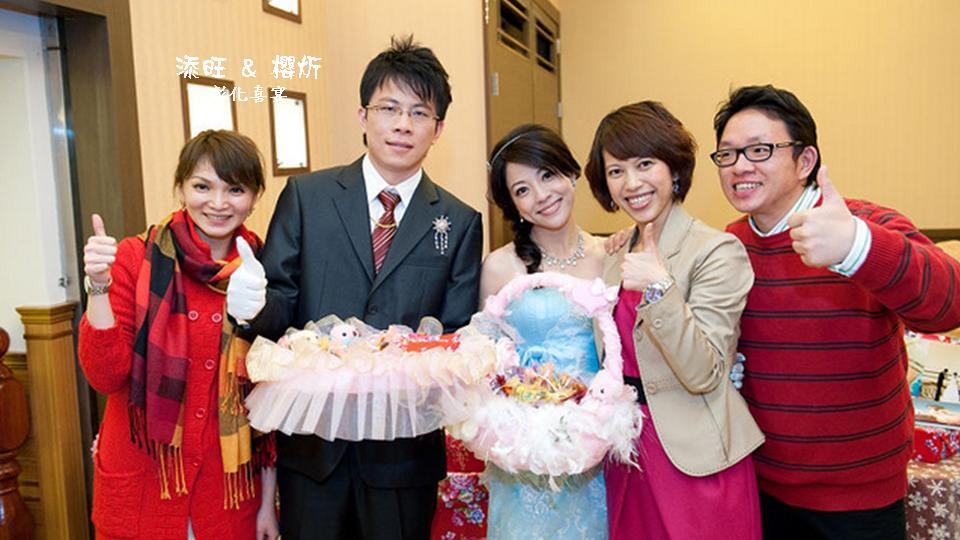 KATE 婚禮主持紀錄